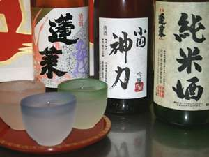 "Kawazu brewing ""young sake Festival"""